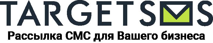 TargetSMS.ru: Рассылка СМС для Вашего бизнеса